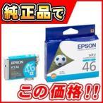 EPSON (エプソン) インクカートリッジ シアン ICC46 目安在庫=○[メール便対象商品]