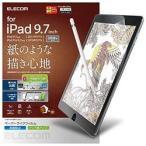 ���쥳�� iPad 9.7inch/�ݸ�ե����/�ڡ��ѡ��饤��/����Ȼ楿���� ������߸���