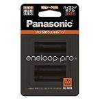 パナソニック Panasonic エネループ PRO 単4形 4本パック(ハイエンドモデル) 目安在庫=○