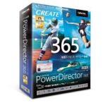 サイバーリンク PowerDirector365 1年版(2020年版)(対応OS:その他) 目安在庫=○