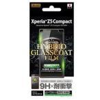 レイ・アウト Xperia Z5 Compact 9H耐衝撃反射防止ハイブリッドガラスコートF 目安在庫=○[メール便対象商品]