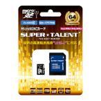 SuperTalent UHS-I Class10 対応 microSDXCカード 64GB ST64MSU1P 目安在庫=△[メール便対象商品]
