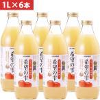 飲料・ソフトドリンク|野菜・果実飲料