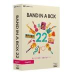 イーフロンティア Band-in-a-Box 22 for Windows MegaPAK 目安在庫=○