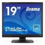 iiyama 19型液晶ディスプレイ ProLite E1980SD-B2 ブラック 目安在庫=○