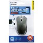 エレコム IRマウス/M-BT12BRシリーズ/Bluetooth3.0/3ボタン/省電力/ブラック メーカー在庫品