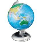 ケンコー 地球儀&天球儀 KG-200CE メーカー在庫品