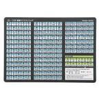 サンワサプライ ローマ字変換マウスパッド(A4サイズ) ブラック MPD-OP17RA4BK メーカー在庫品[メール便対象商品]