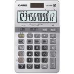 カシオ計算機(CASIO) カシオ 電卓 12桁 ジャストサイズ JS-20DB-N メーカー在庫品