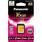 パナソニック 16GB SDHCメモリーカード RP-SDWA16GJK 目安在庫=○[メール便対象商品]