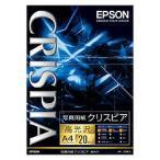 EPSON (エプソン) KA420SCKR 写真用紙クリスピア 高光沢 A4 20枚入り 目安在庫=○[メール便対象商品]