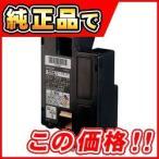 EPSON (エプソン) LPC4T8KV ページプリンタ用 環境推進トナー ブラック/Mサイズ/2000P 目安在庫=○