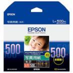EPSON (エプソン) KL500PSKR 写真用紙 (L版/500枚) 目安在庫=○