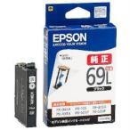 EPSON USBCB2