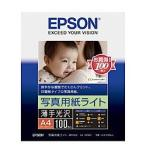 EPSON (エプソン) KA4100SLU 写真用紙ライト 薄手光沢 A4 100枚入 目安在庫=○[メール便対象商品]