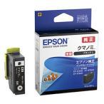 EPSON (エプソン) KUI-BK-L インクカートリッジ クマノミ(ブラック増量タイプ) 目安在庫=○[メール便対象商品]