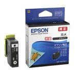 EPSON (エプソン) KAM-BK-L インクカートリッジ カメ(ブラック増量) 目安在庫=○