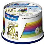 Verbatim 録画用DVD-R 120分 50枚印刷可能レーベル16倍速 VHR12JP50V4 目安在庫=○