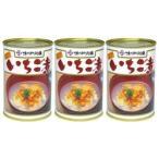 加久の屋 青森の味!ウニとアワビを使用した潮汁 元祖 いちご煮 415g【3個】 目安在庫=○