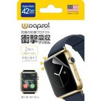 Wrapsol ULTRA Screen Protector System 保護フィルム Apple Watch 42mm 2枚 目安在庫=△