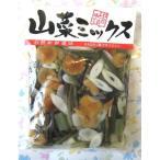 岩木屋 青森の味!山菜ミックス 200g 特産品