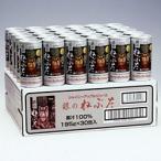 シャイニー 青森の味!アップルジュース 銀のねぶたストレート缶 195g×30缶 目安在庫=○
