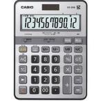 カシオ計算機(CASIO) カシオ 電卓 12桁 デスクサイズ DS-2DB メーカー在庫品