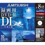 三菱化学メディア DVD-R DL forAV withCPRM 210分 x2-8 10p VHR21HDSP10 目安在庫=△
