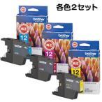 ブラザー MFC-J6710CDW対応 インクカートリッジ LC12C+LC12M+LC12Y 各2個(計6個) 目安在庫=○