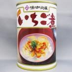加久の屋 青森の味!ウニとアワビを使用した潮汁 元祖 いちご煮 415g【5個】 目安在庫=○