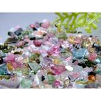 透明小粒 色とりどり全カラー MIXトルマリン さざれ 200g 透明度バツグン ルベライトやパライバも 電気石 サザレ 約2ミリ-7ミリ ブラジル産