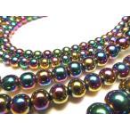 虹色光沢が美しい ヘマタイト レインボーカラー 8mm珠 一連 約40cm