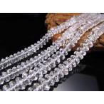 激安宣言 繊細カット 7.5mm-8mm 天然水晶ボタンカット(クリスタル) 一連 約38cm ロンデル ブラジル産 geki