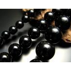 激安宣言 10mm珠 一連 ブラックオニキス 約38cm 極上 天然石 ビーズ パワーストーン geki