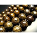 激安宣言 10mm珠 ブロンザイト(古銅輝石・古銅石) 一連 約40cm geki