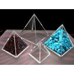 6cmピラミッド ケース お持ちのさざれ石でピラミッドに レアストーンさざれにピラミッドパワー注入 LLサイズ