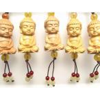 木彫り ミニ大仏くん ストラップ 1本580円 手彫り 坐像(ざぞう)阿弥陀如来像 風水やインテリアに