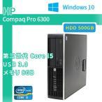 ショッピングOffice HP COMPAQ 第三世代 i3 RAM 4GB 新品SSD可能 Office 2016 中古デスクトップパソコン HP COMPAQ 6300大人気Corei3 3.3GHz メモリ4G リカバリー領域 win10