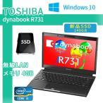 新品SSD Office 2016 中古ノートパソコン 15.6型ワイド HP Probook 6560B 10キー Core i5 2.4GHz メモリ4GB Win10 32bit リカバリー領域