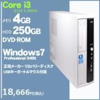ショッピングOffice SALE 第二世代 i3 新品SSD可能 NEC Mate J ML-B Office 2016 中古デスクトップパソコン 高性能 Corei3 3.3GHz メモリ4GB リカバリー領域 win7pro 64bit
