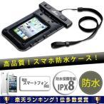 Acase 防水ケース ブラック ストラップ 付 for iPhone4S / iPhone4 / iPhone3G Waterproof シースルー 防水 ケース 防水保護等級 : IPx8