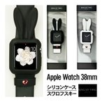 Apple Watch 38 mm ケース Bling My Thing Honey Bunny Bumper