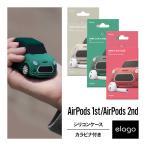 AirPods ケース おしゃれ デザイン 韓国 ブランド カラビナ 付 シリコン カバー アクセサリー エアーポッズ 2 MRXJ2J/A MV7N2J/A MMEF2J/A elago MINI CAR CASE