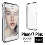 iPhone7 Plus ケース elago S7P CUSHION マイクロドット コーティング TPU スリム ソフトケース for Apple iPhone 7 Plus 液晶保護フィルム セット