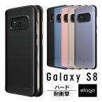 ショッピングgalaxy s8 ケース Galaxy S8 ケース 耐衝撃 衝撃 吸収 ハイブリッド 薄型 スリム ハード カバー 落下 対衝撃 ケース ギャラクシーS8 SC-02J SCV36 対応 elago GRIP HYBRID