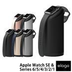 Apple Watch スタンド アルミ ドリンクホルダー 対応 AppleWatch Series4 40mm 44mm / Series3 Series2 series1 38mm 42mm 対応 アップルウォッチ elago W STAND