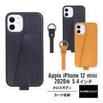 iPhone12mini ケース ショルダー ストラップ / フィンガー リング 付き 薄型 背面 カード 収納 カバー [ iPhone 12 mini アイフォン12ミニ ] Torrii KOALA