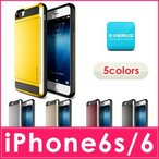 iPhone 6s / 6 ケース カード収納 VERUS (VRS DESIGN) Damda Slide 背面 カード ケース 耐衝撃 二重構造 衝撃吸収 カバー ( アイフォン 6s / 6 専用 )