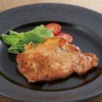 京の味付け焼肉 国産豚ロース西京白味噌仕立て入金確認後2週間程かかります 代引き不可 ギフト