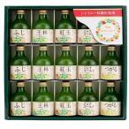 ジュース ギフト 詰め合わせ シャイニー 品種別 りんごジュースギフト 計15本 セット 内祝い お返し リンゴ りんご 瓶 炭酸 青森 贈答品